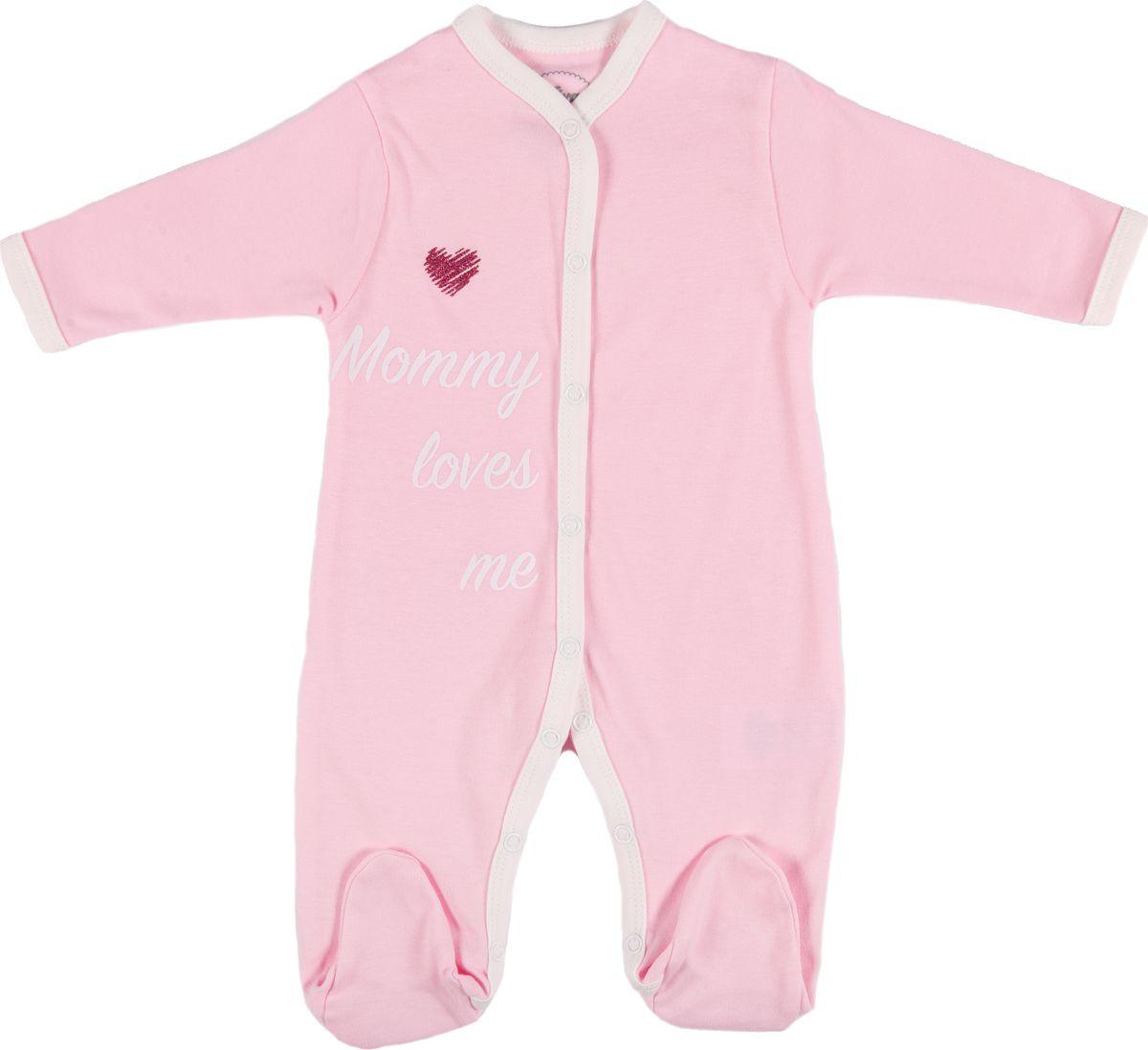 Комбинезон домашний Viva Baby комбинезон домашний для новорожденных viva baby цвет голубой м4103 2 размер 80