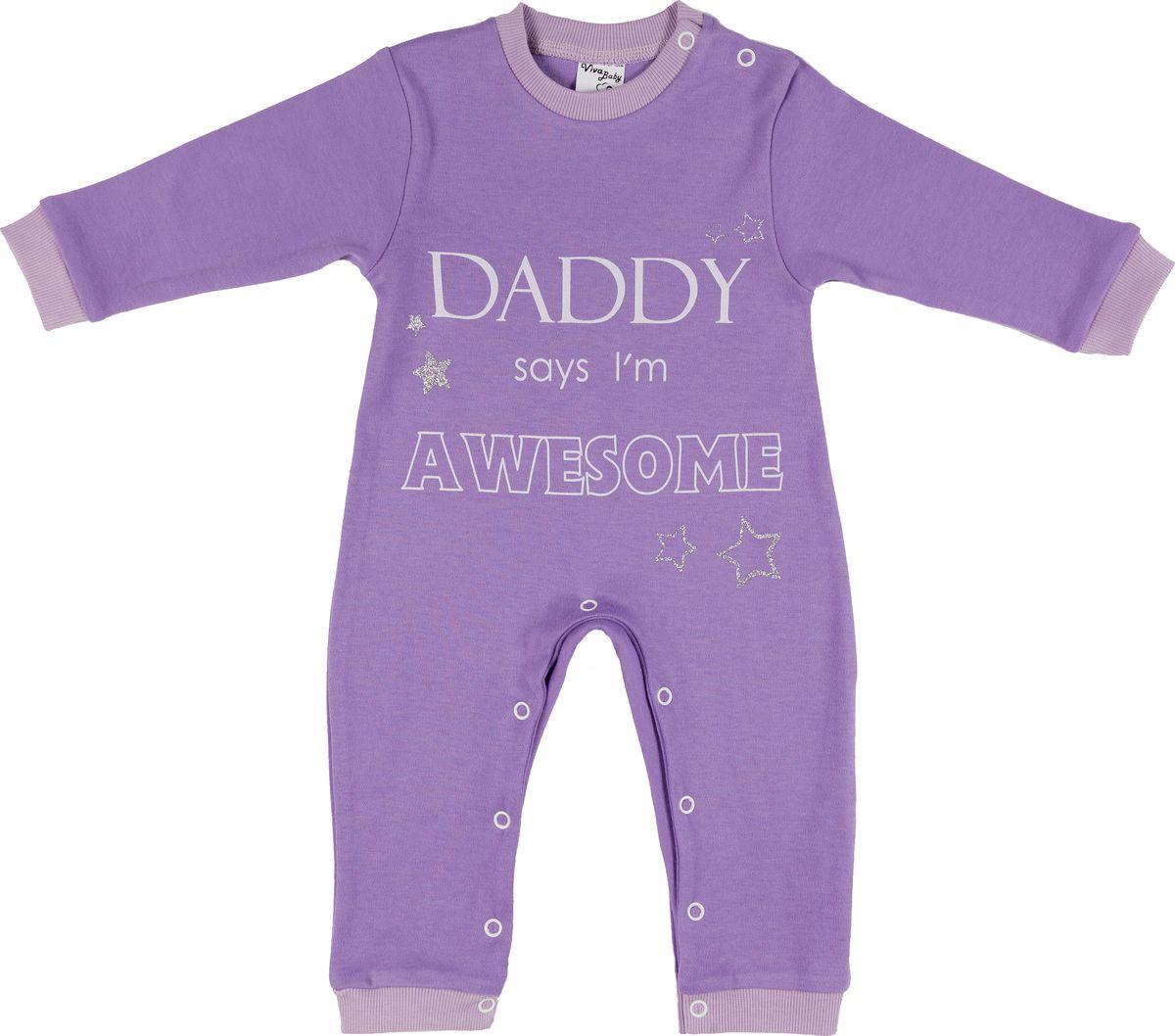 Комбинезон домашний Viva Baby комбинезон домашний для новорожденных viva baby цвет розовый d2301 2 размер 68