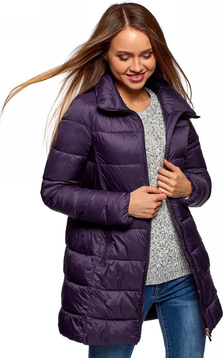 Купить Куртку Через Интернет Магазин