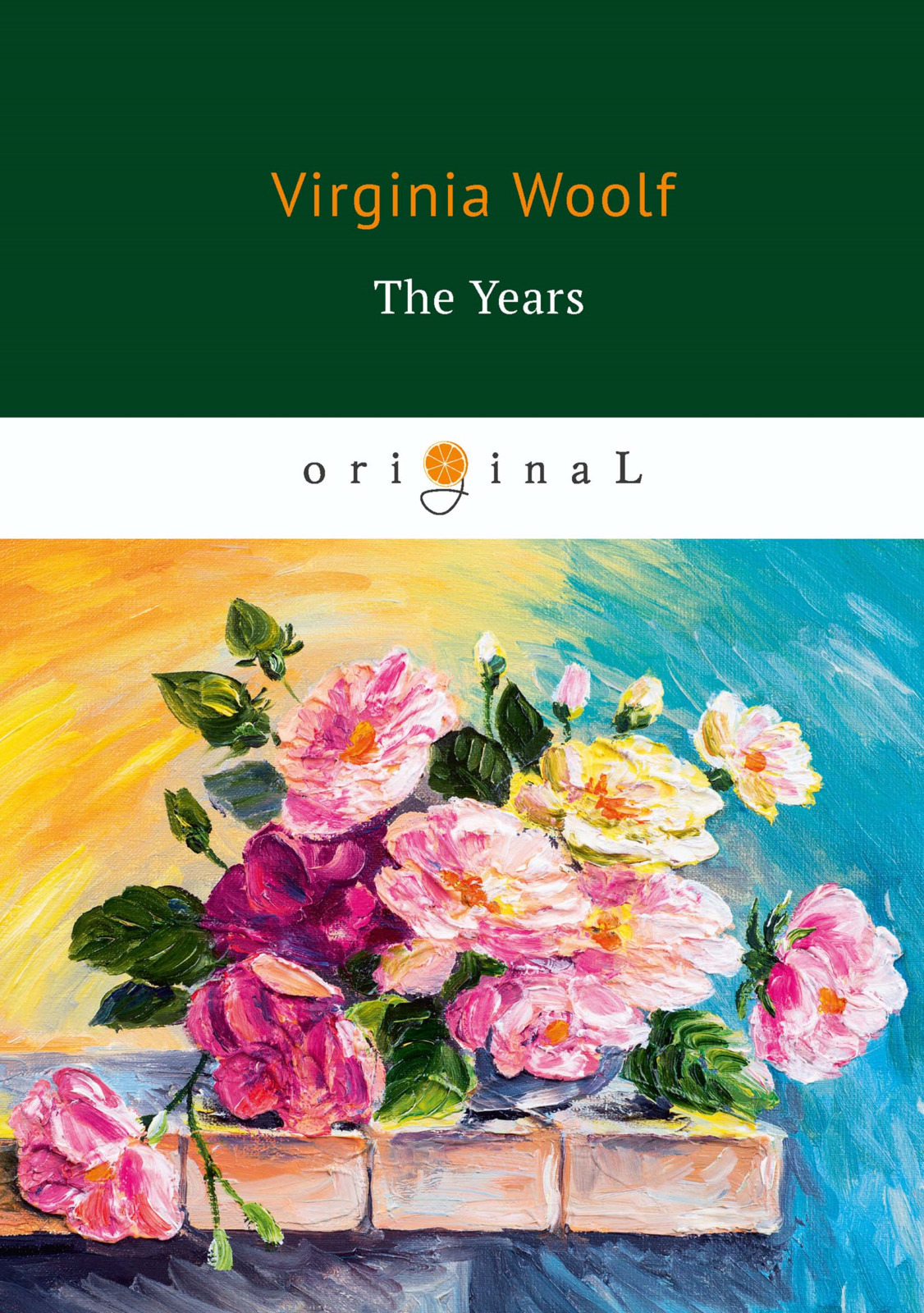 V. Woolf The Years woolf v the years between the acts