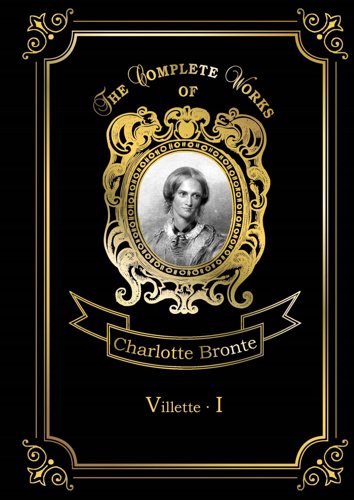 C. Bronte Villette I bronte ch villette
