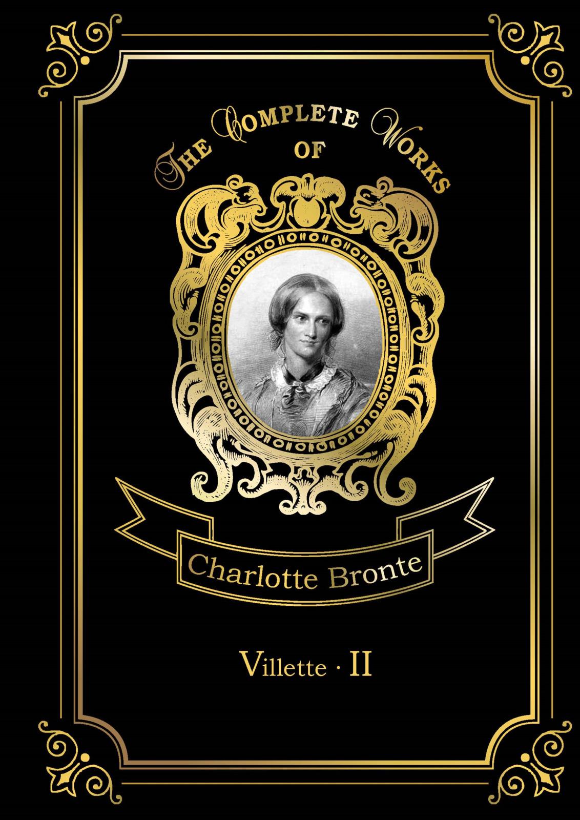 C. Bronte Villette II bronte ch villette