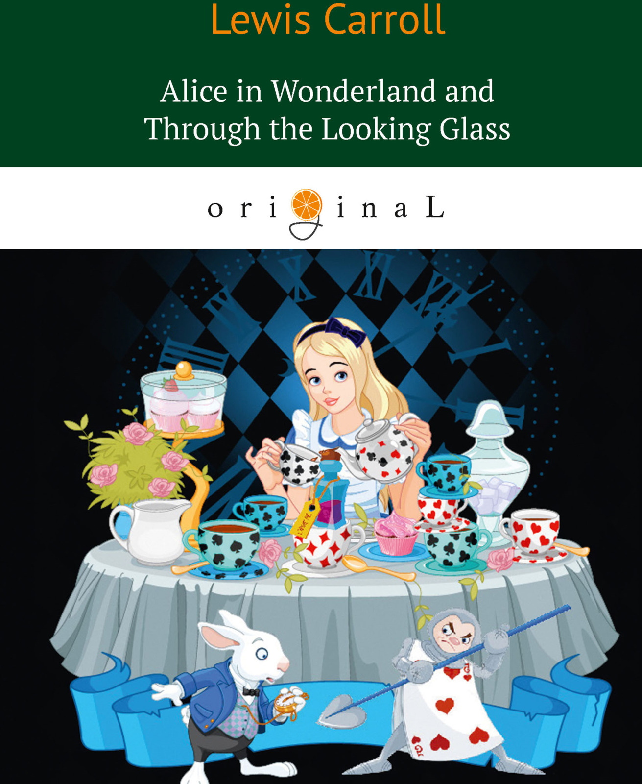 L. Carroll Alice's Adventures in Wonderland and Through the Looking Glass carroll l alice s adventures in wonderland through the looking glass книга на английском языке
