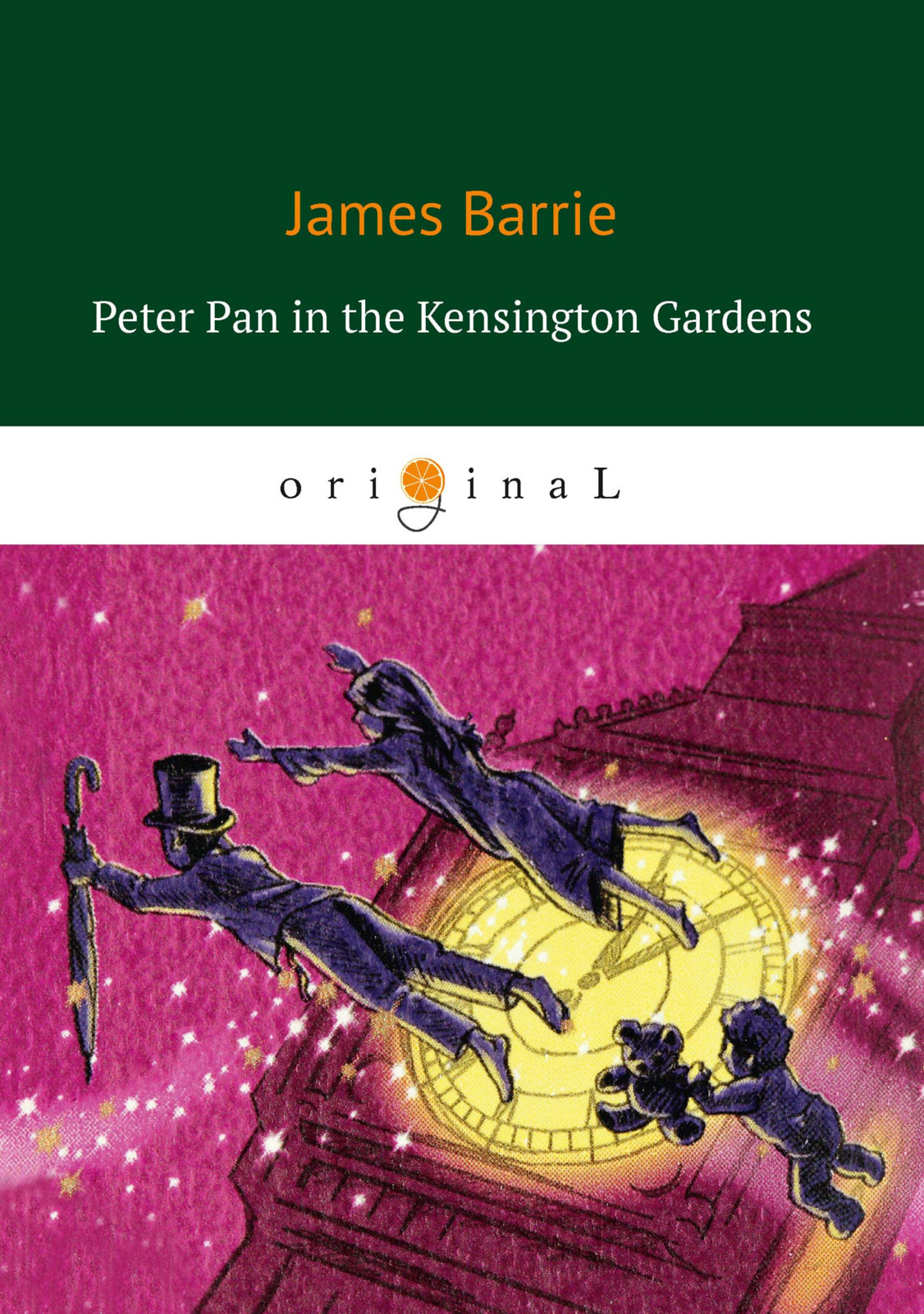 цена J. Barrie Peter Pan in the Kensington Gardens онлайн в 2017 году