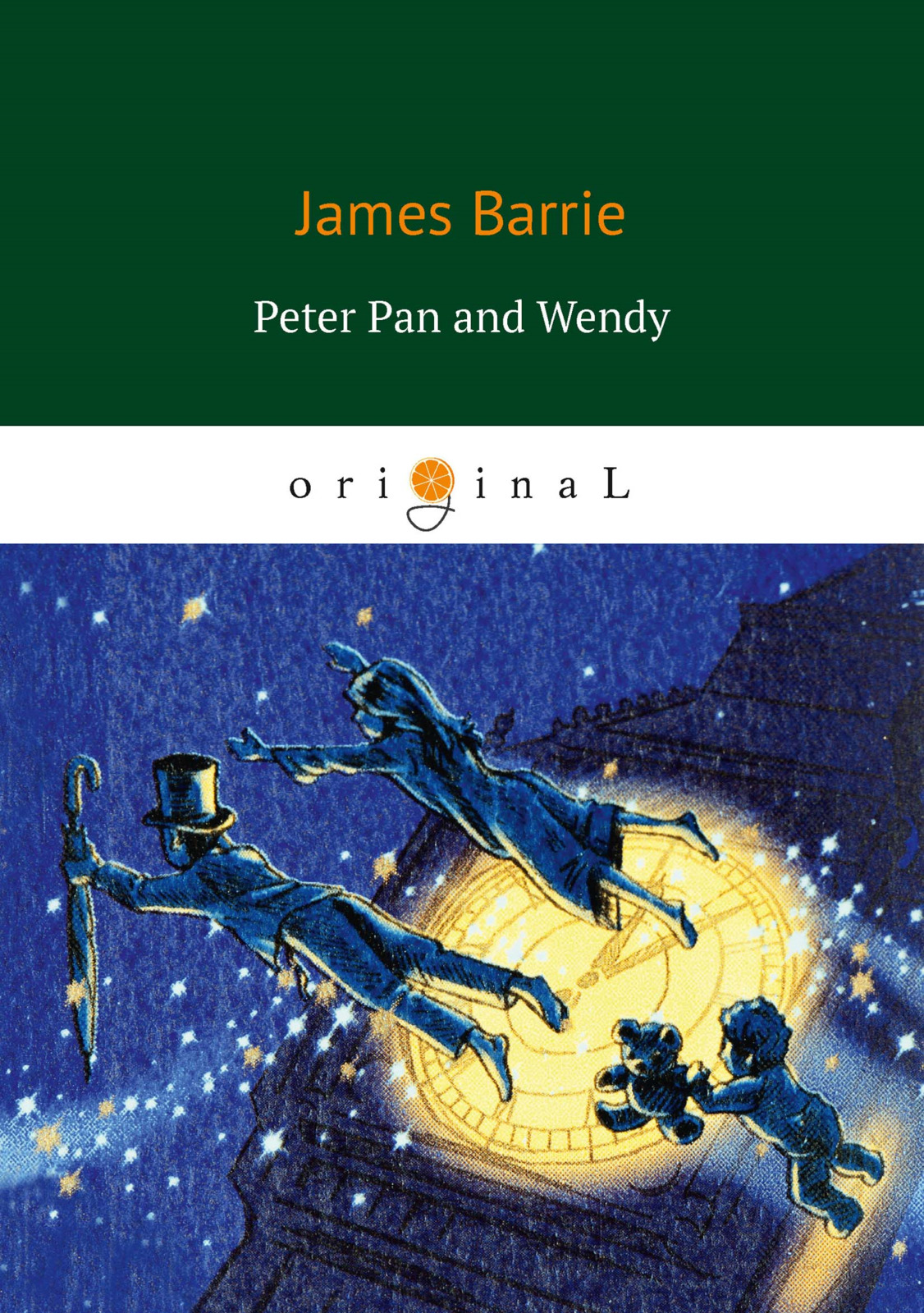 цена James Barrie Peter Pan and Wendy онлайн в 2017 году