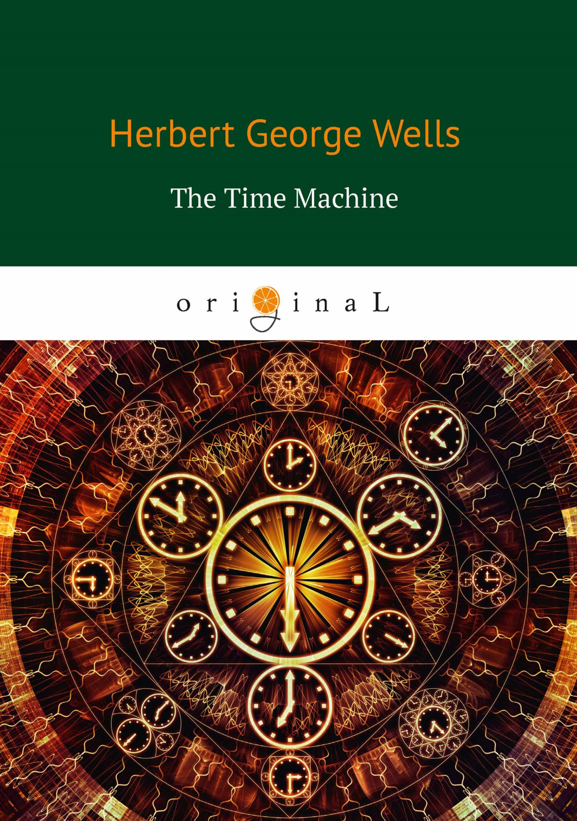 H. G. Wells The Time Machine wells herbert george the time machine isbn 978 5 521 00161 3