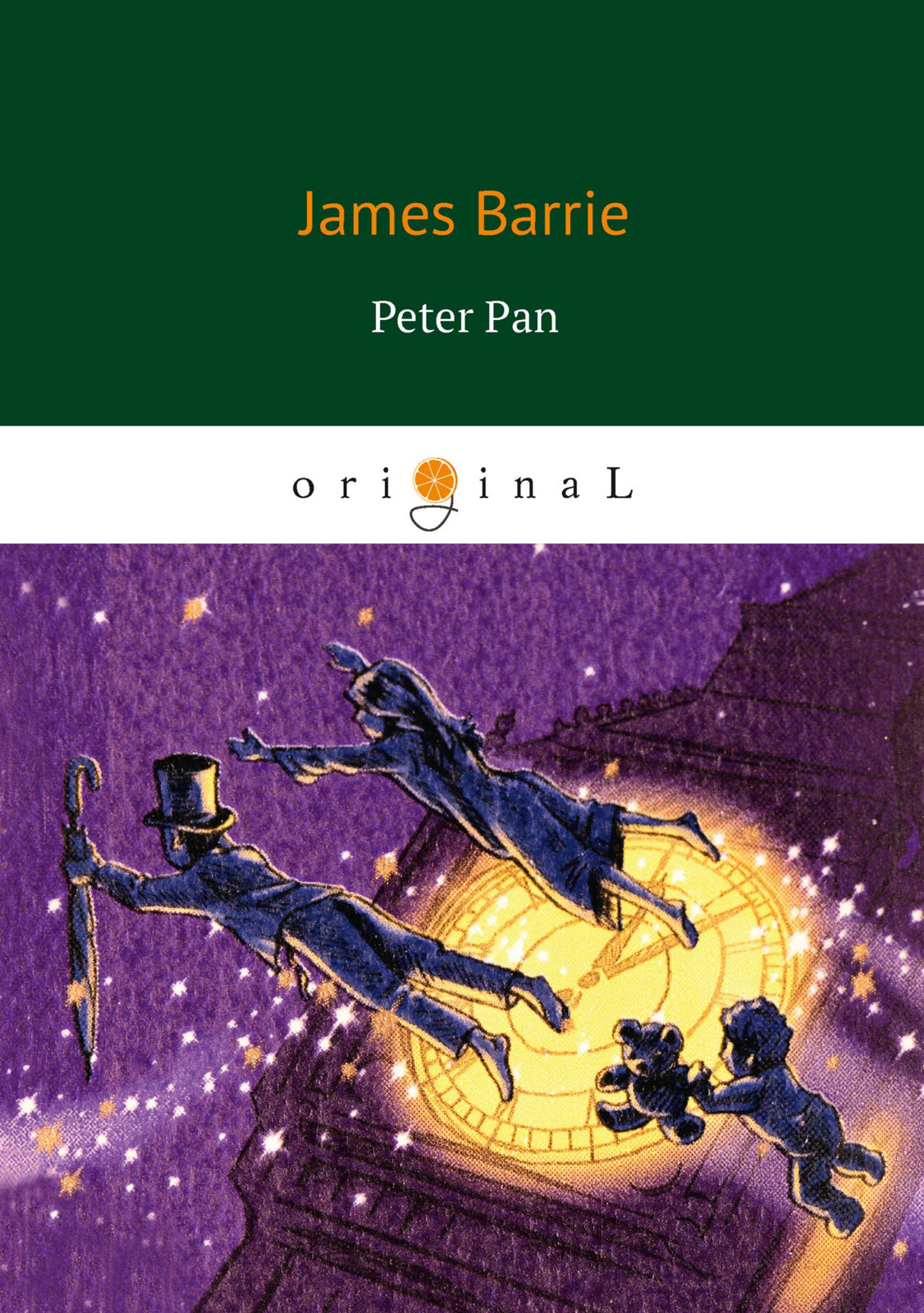 цена J. Barrie Peter Pan онлайн в 2017 году
