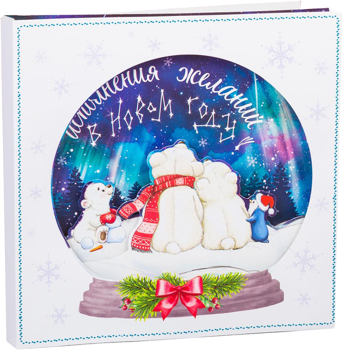 Картинки исполнения желаний в новом году