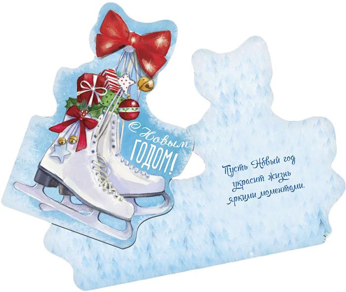 Озон открытка, хоккей