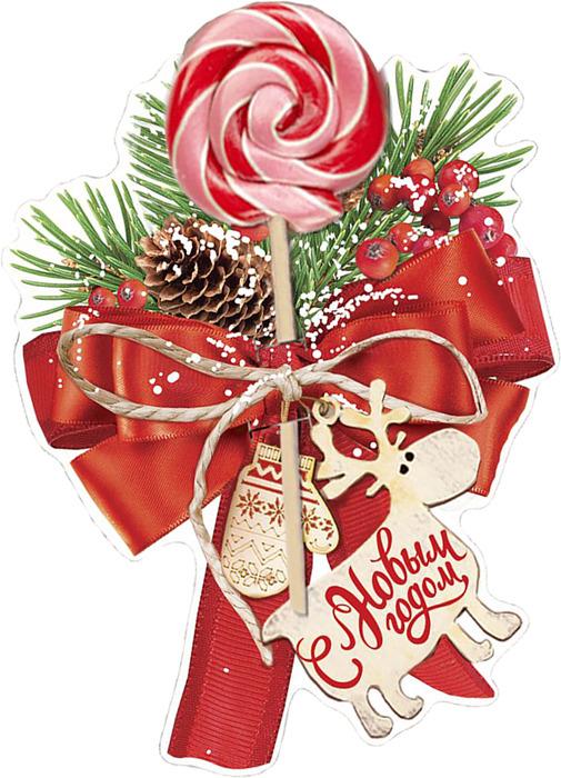 Открыток, открытки дарите счастье новогодние