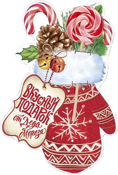 Открытки дарите счастье новогодние, бомжей
