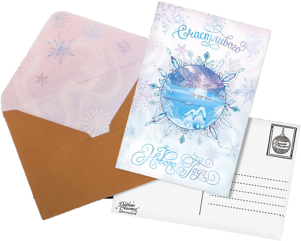 Для вышивания, 15 открыток счастье