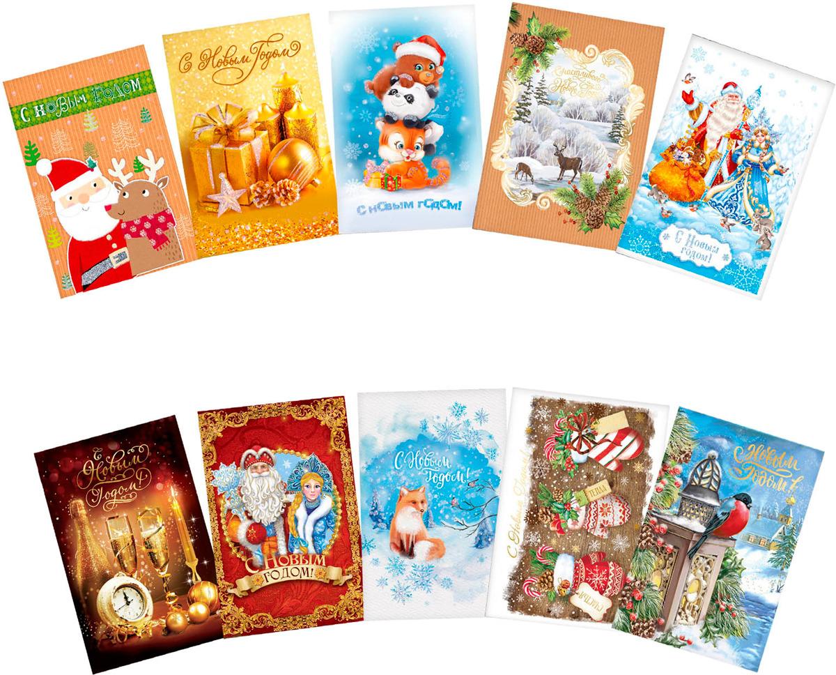 """Набор открыток Дарите Счастье """"Волшебства в новом году"""""""