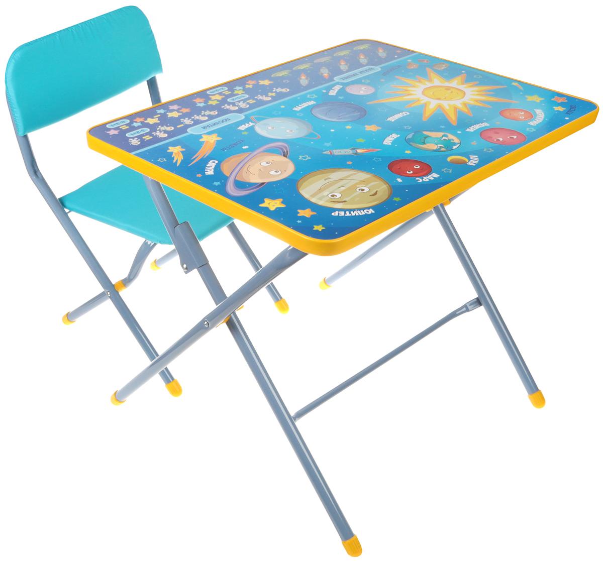 Фея Набор детской мебели Досуг Космос фея набор детской мебели досуг динозаврики