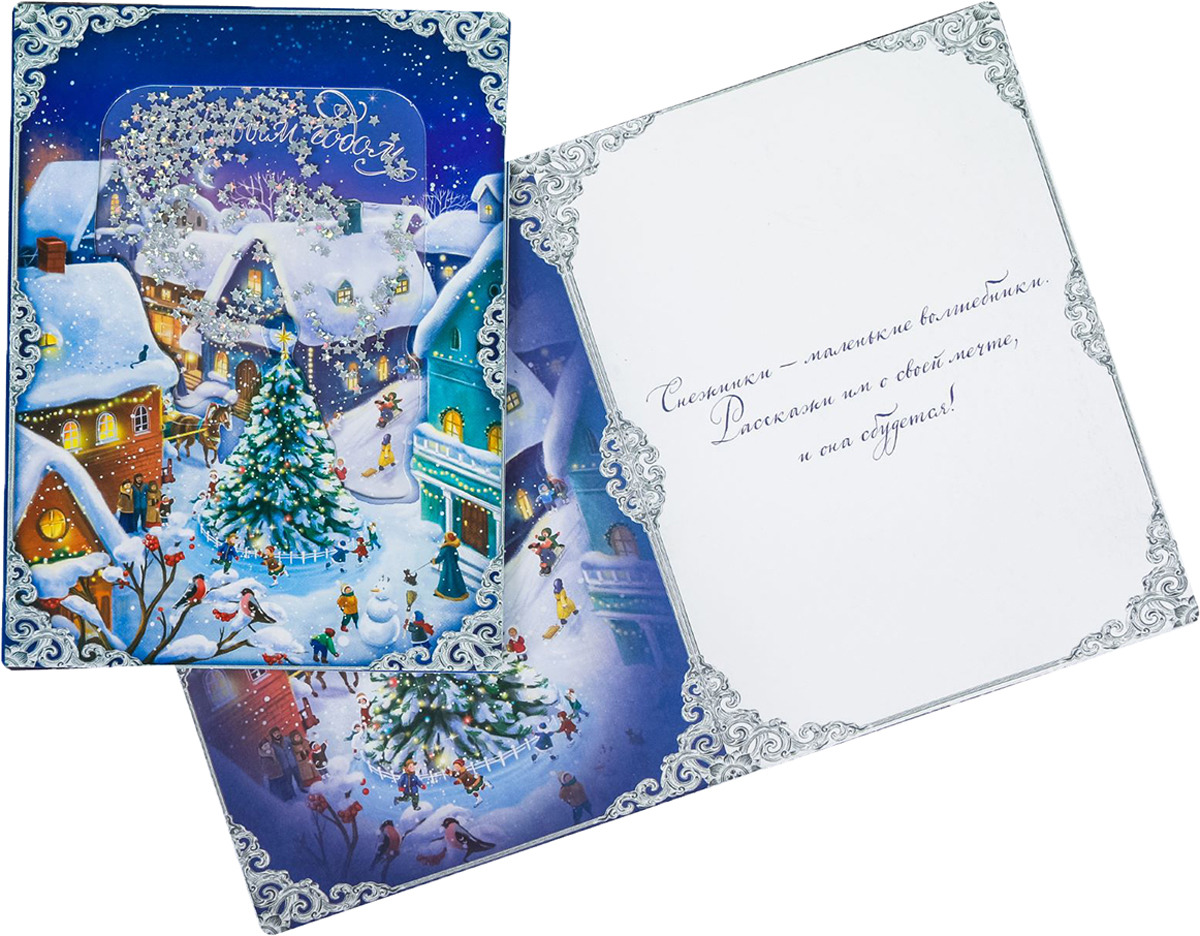 Производитель открыток праздник