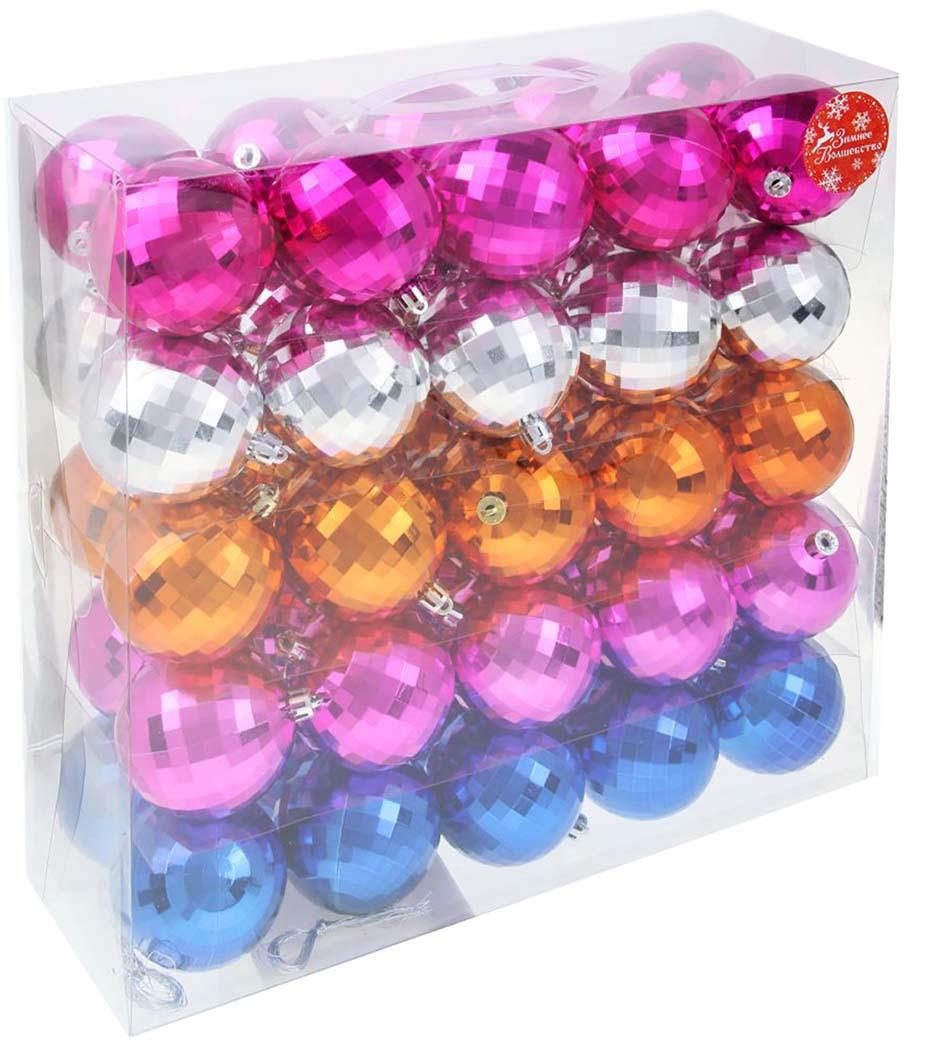 """Набор елочных шаров """"Микс рельеф"""", цвет: разноцветный, диаметр 6,5 см, 50 шт"""
