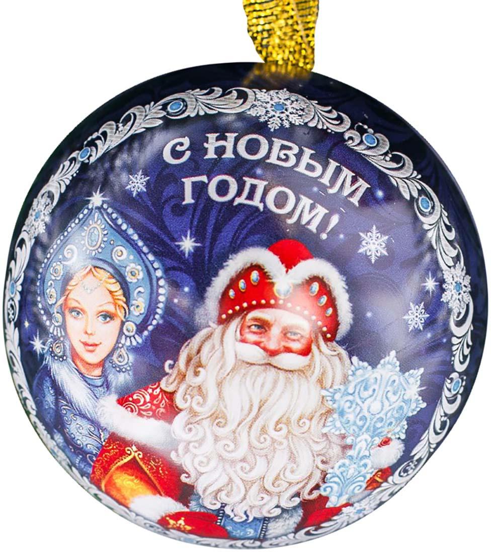 """Шар """"С новым годом!"""", диаметр 6,5 см"""