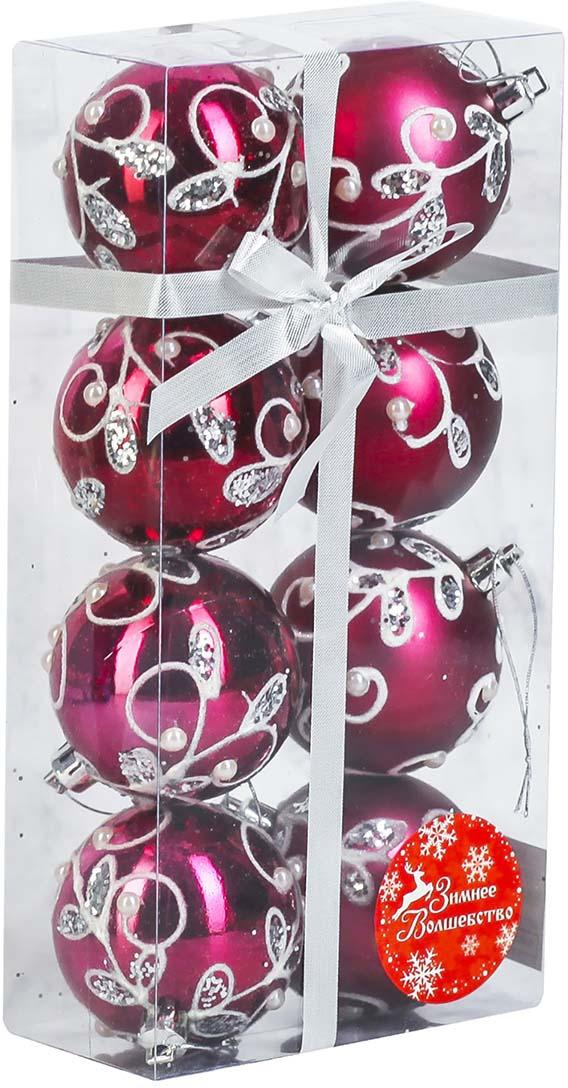 """Набор елочных шаров """"Жемчужная веточка"""", цвет: бордовый, диаметр 6 см, 8 шт"""