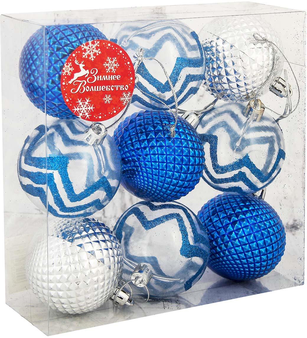 Набор елочных шаров Айола, цвет: разноцветный, диаметр 6 см, 9 шт. 3259686 набор елочных игрушек русские подарки веселый новый год 9 шт 71435
