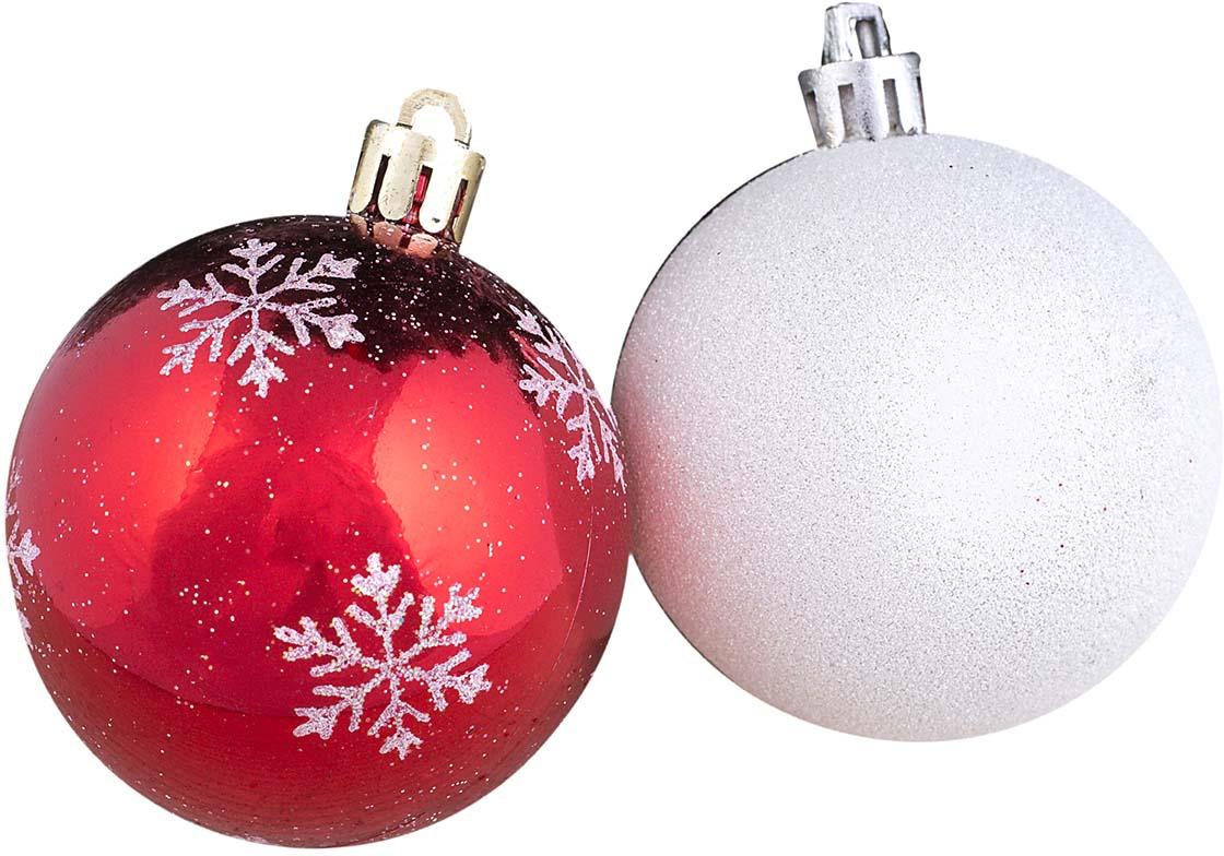 тебя новогодние шары с фото екатеринбург была очень мила