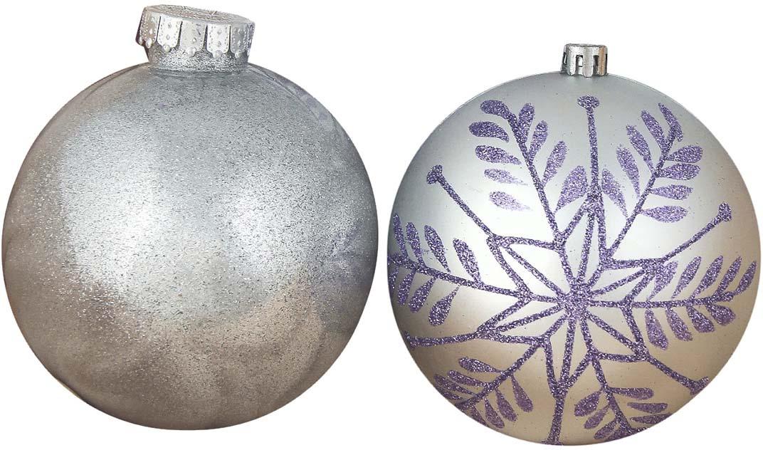 """Набор елочных шаров """"Элегия"""", цвет: серебристый, диаметр 10 см, 4 шт"""