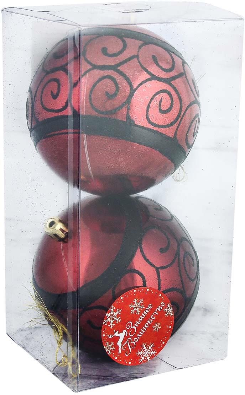 """Набор елочных шаров """"Бордо"""", цвет: бордовый, диаметр 10 см, 2 шт. 3276702"""
