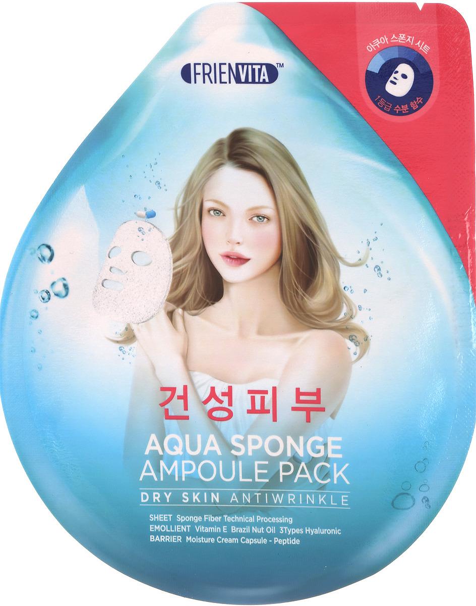 Ампульная маска-крем Frienvita Aqua Sponge Dry, для сухой кожи с гиалуроновой кислотой и пептидами для лица, 28 мл frienvita ампульная маска крем для чувствительной кожи с гиалуроновой кислотой центеллой и пептидами для лица aqua sponge sensitive