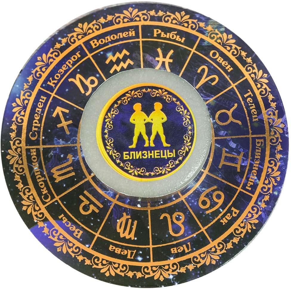 """Свеча-предсказание гороскоп """"Близнецы"""", 8,5 х 8,5 см"""