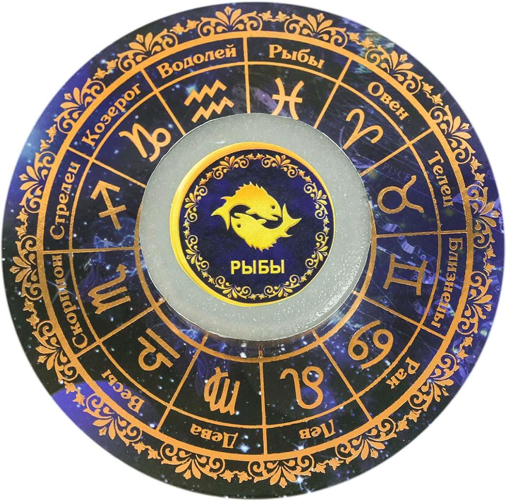 """Свеча-предсказание гороскоп """"Рыбы"""", 8,5 х 8,5 см"""
