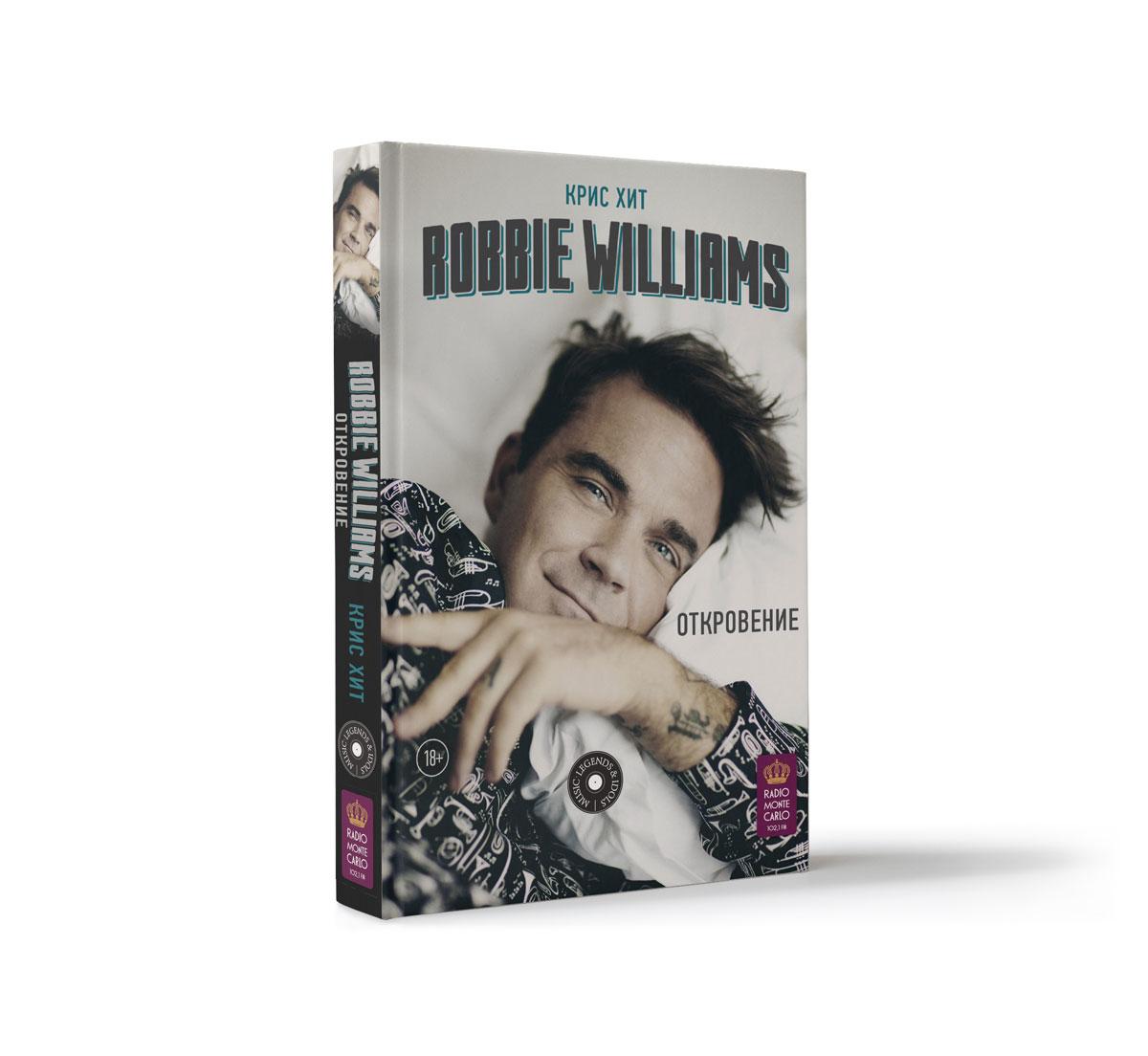 Хит Крис Robbie Williams. Откровение робби макинтош robbie mcintosh thanks chet