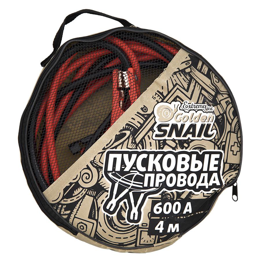 Провода для прикуривания Golden Snail 600А/4М. цена в Москве и Питере