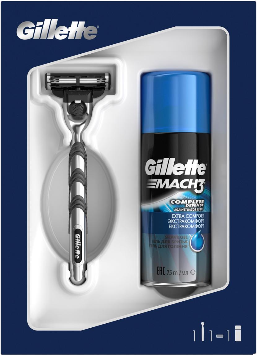 """Подарочный набор Gillette Mach3: Бритва, с 1 сменной кассетой, Гель для бритья """"Экстракомфорт"""", 75 мл"""