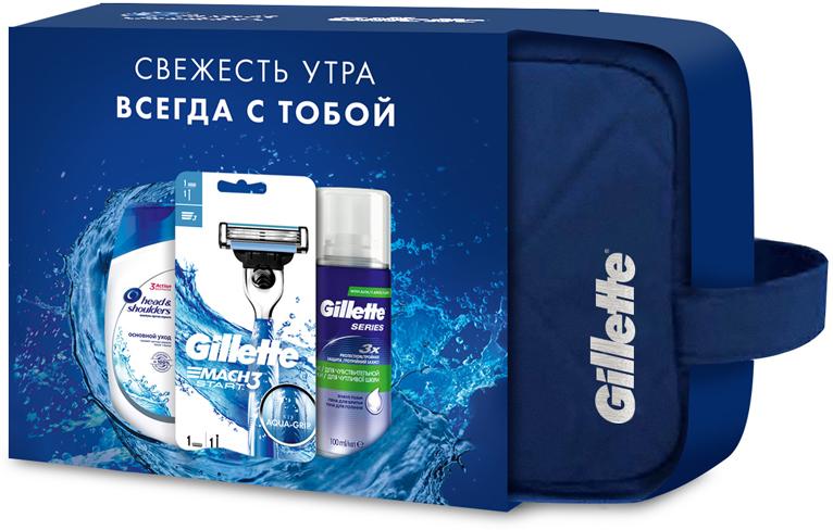 """Подарочный набор: Косметичка Gillette, Бритва Gillette Mach3 Start, с 1 сменной кассетой, Пена для бритья Gillette Series Sensitive Skin, для чувствительной кожи, с Алоэ, 100 мл, Шампунь Head&Shoulders """"Основной Уход"""", против перхоти, 90 мл"""