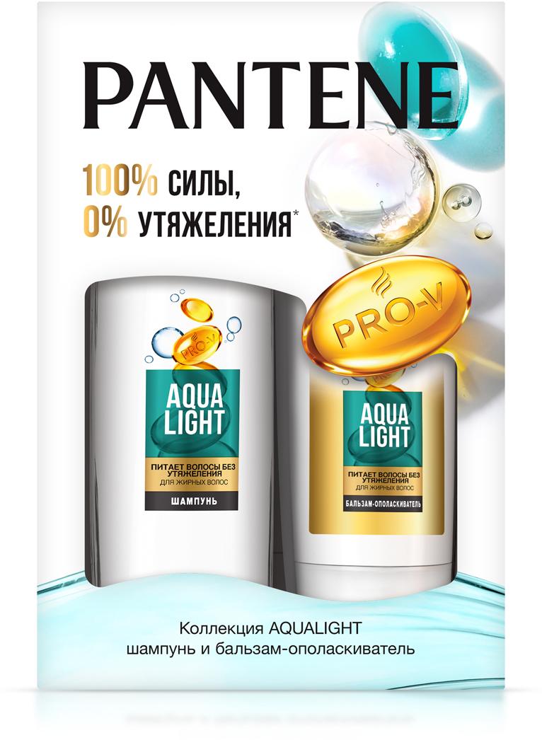 Подарочный набор Pantene: Шампунь Aqua Light, 250 мл, Бальзам-ополаскиватель, 200 мл цена