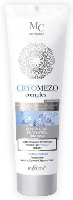 КриоМаска-гидрогель для лица Белита