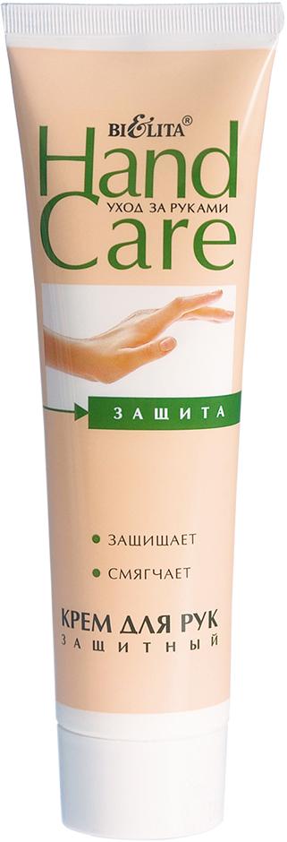 Крем для рук Белита Hand Care, защитный, 100 мл недорого