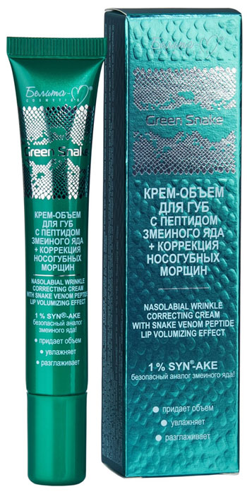 Крем-объем для губ Белита-М Green Snake, с пептидом змеиного яда + коррекция носогубных морщин, 20 г Белита-М