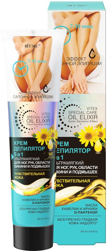 Крем-депилятор 5в1 Витэкс Special Care Oil Elixir, для ног, рук, области бикини и подмышек, ультрамягкий, для чувствительной кожи, 120 мл