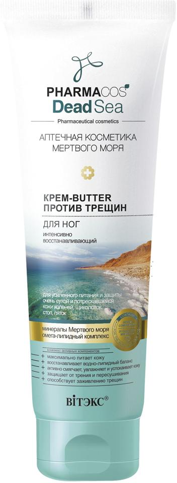 Крем-butter для ног Витэкс Pharmacos Dead Sea, против трещин, интенсивно восстанавливающий, 100 млV-1070Минералы Мертвого моря омега-липидный комплекс - максимально питает кожу; - восстанавливает водно-липидный баланс; - активно смягчает, увлажняет и успокаивает кожу; - защищает от трения и пересушивания; - способствует заживлению трещин. Для усиленного питания и защиты очень сухой и потрескавшейся кожи коленей, щиколоток, стоп, пяток. Крем-butter разработан специально для ухода за кожей ног, склонной к сухости и появлению трещин. Насыщенная формула содержит специально разработанный омега-липидный комплекс и целебные минералы Мертвого моря для интенсивного восстановления, смягчения и оздоровления кожи ног. Активные компоненты: Микрокристаллы 20 минералов Мертвого моря восстанавливают водно-липидный и минеральный баланс в клетках, укрепляют защитные механизмы кожи, тонизируют, повышают эластичность и гладкость кожи. Омега-кислоты эффективно снимают сухость и шелушение, восстанавливают защитный липидный слой кожи, повышают плотность кожи, усиливают естественные защитные механизмы. Ценные масла кунжута, бабассу, какао и кокоса максимально насыщают клетки незаменимыми питательными веществами, активно смягчают, придают упругость, эластичность и гладкость. Гель алоэ вера глубоко увлажняет кожу, поддерживая оптимальный водный баланс в клетках. Аллантоин и ланолин благодаря синергетическому действию великолепно смягчают сухую кожу, быстро возвращая ощущение комфорта и легкости, способствуют заживлению трещин и препятствуют их появлению. Мочевина – высокоэффективный увлажнитель, который...