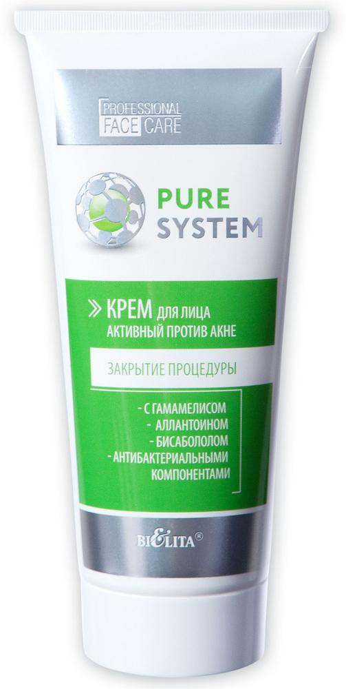 Крем для лица Белита Pure System, активный, против акне, 200 мл
