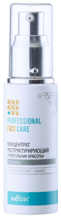 """Концентрат для лица Белита """"Professional Face Care. Треугольник красоты"""", реструктурирующий, 50 мл"""