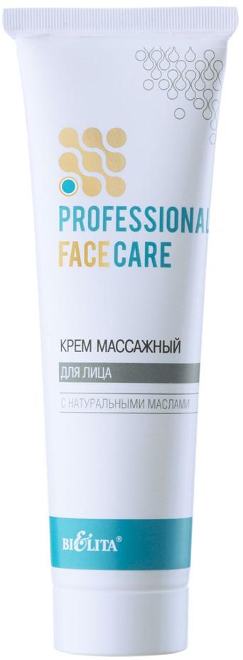 Крем для лица Белита Professional Face Care, массажный, 100 мл Белита