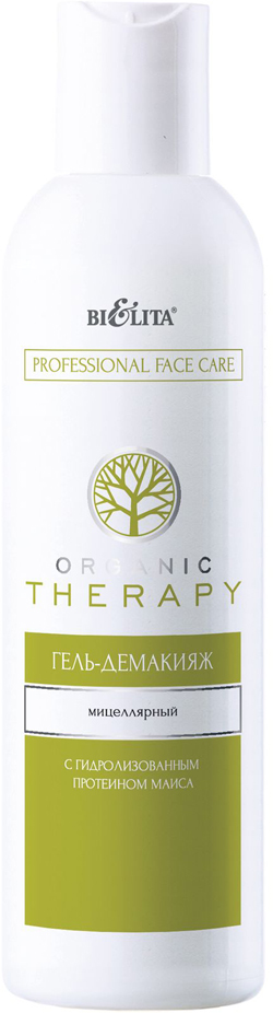 Гель-демакияж мицеллярный Белита Organic Therapy, 250 мл Белита