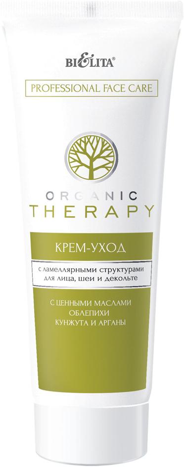 Крем-уход Белита Organic Therapy, с ламеллярными структурами, для лица шеи и декольте, 200 мл Белита