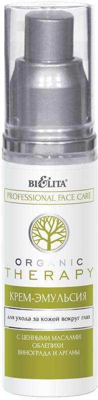 Крем-эмульсия Белита Organic Therapy, для ухода за кожей вокруг глаз, 50 мл