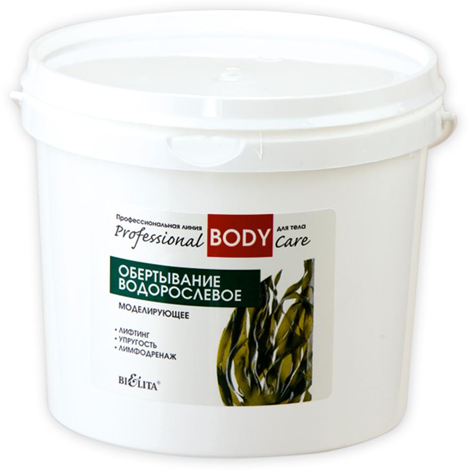 Обертывание водорослевое Белита Professional Body Care, моделирующее, 1 кг