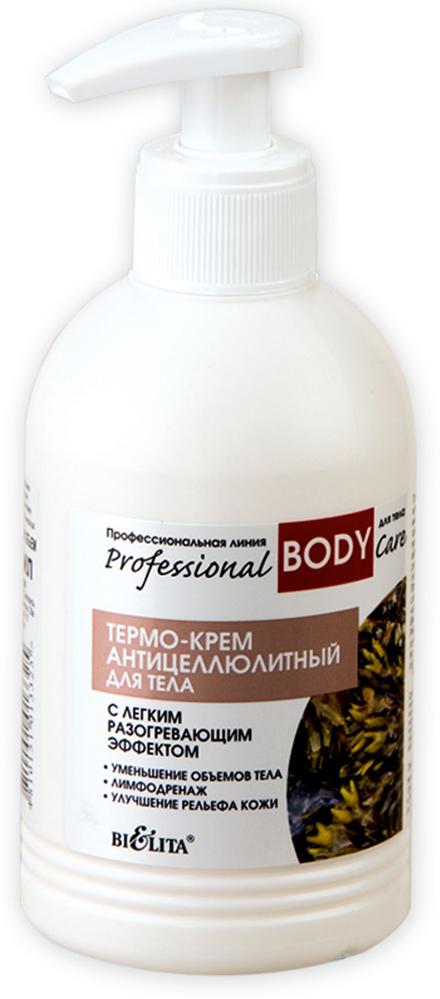 Термо-крем антицеллюлитный Белита Professional Body Care, для профилактики и устранения начальных стадий целлюлита, 300 мл