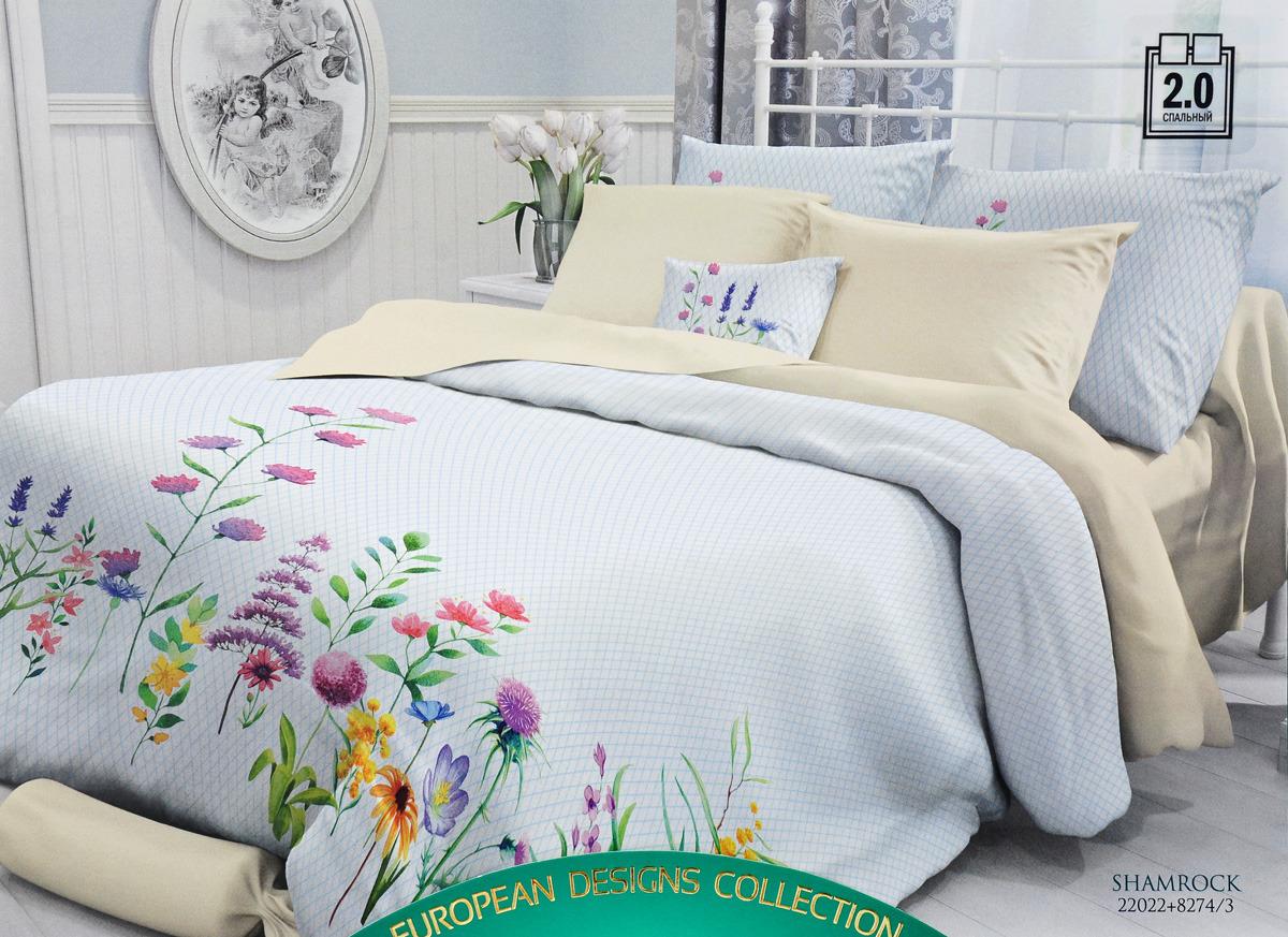 Комплект белья Verossa, 2-спальный, наволочки 50x70. 722665