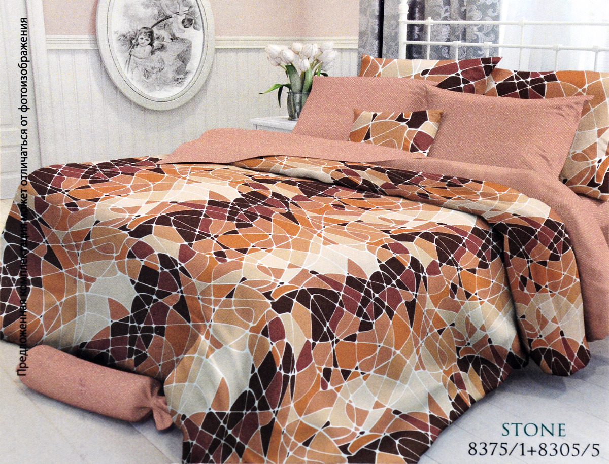 Комплект белья Verossa Stone, 1,5-спальный, наволочки 70x70