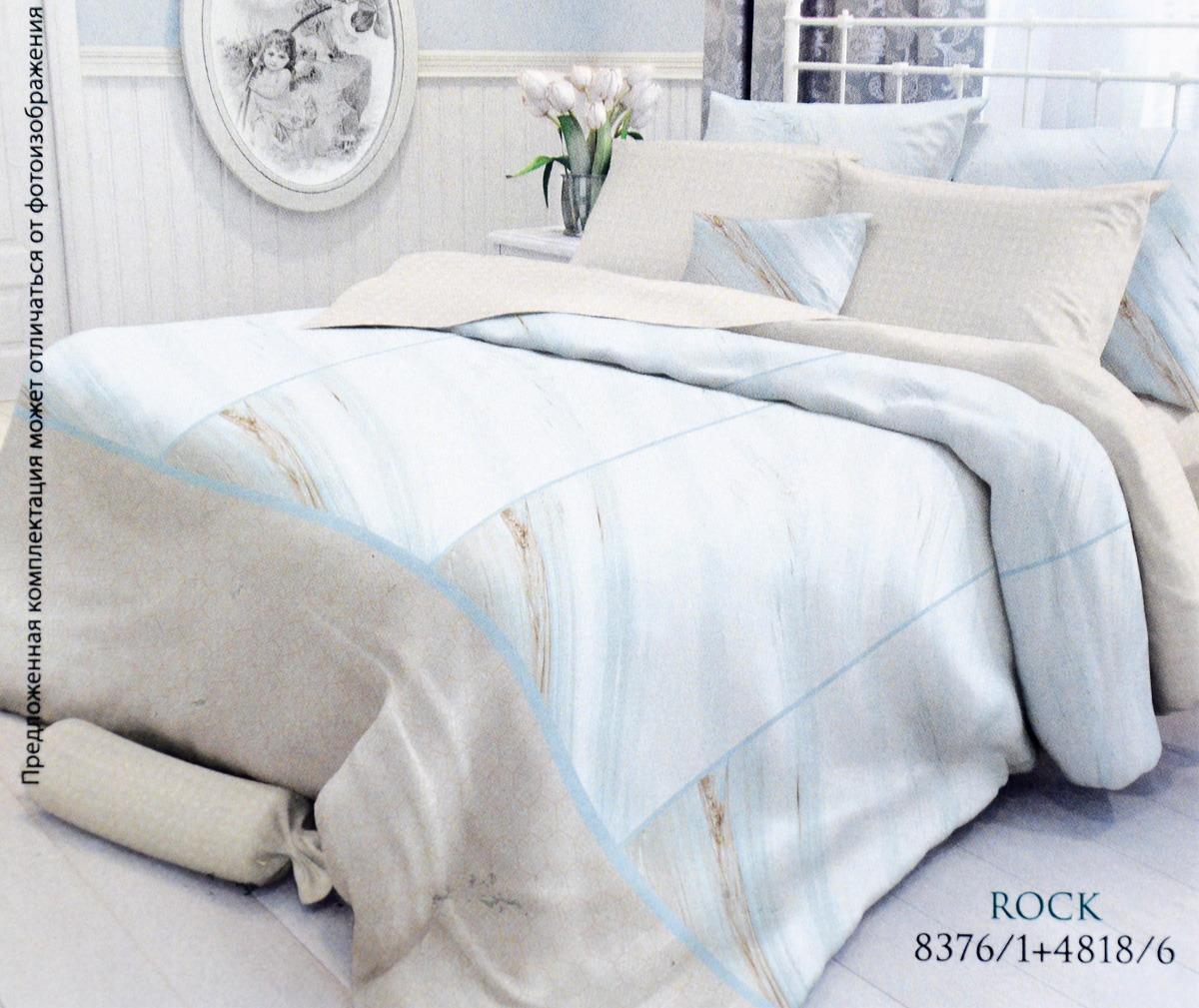 Комплект белья Verossa Rock, 1,5-спальный, наволочки 70x70 комплект белья verossa gray 2 спальный наволочки 70x70